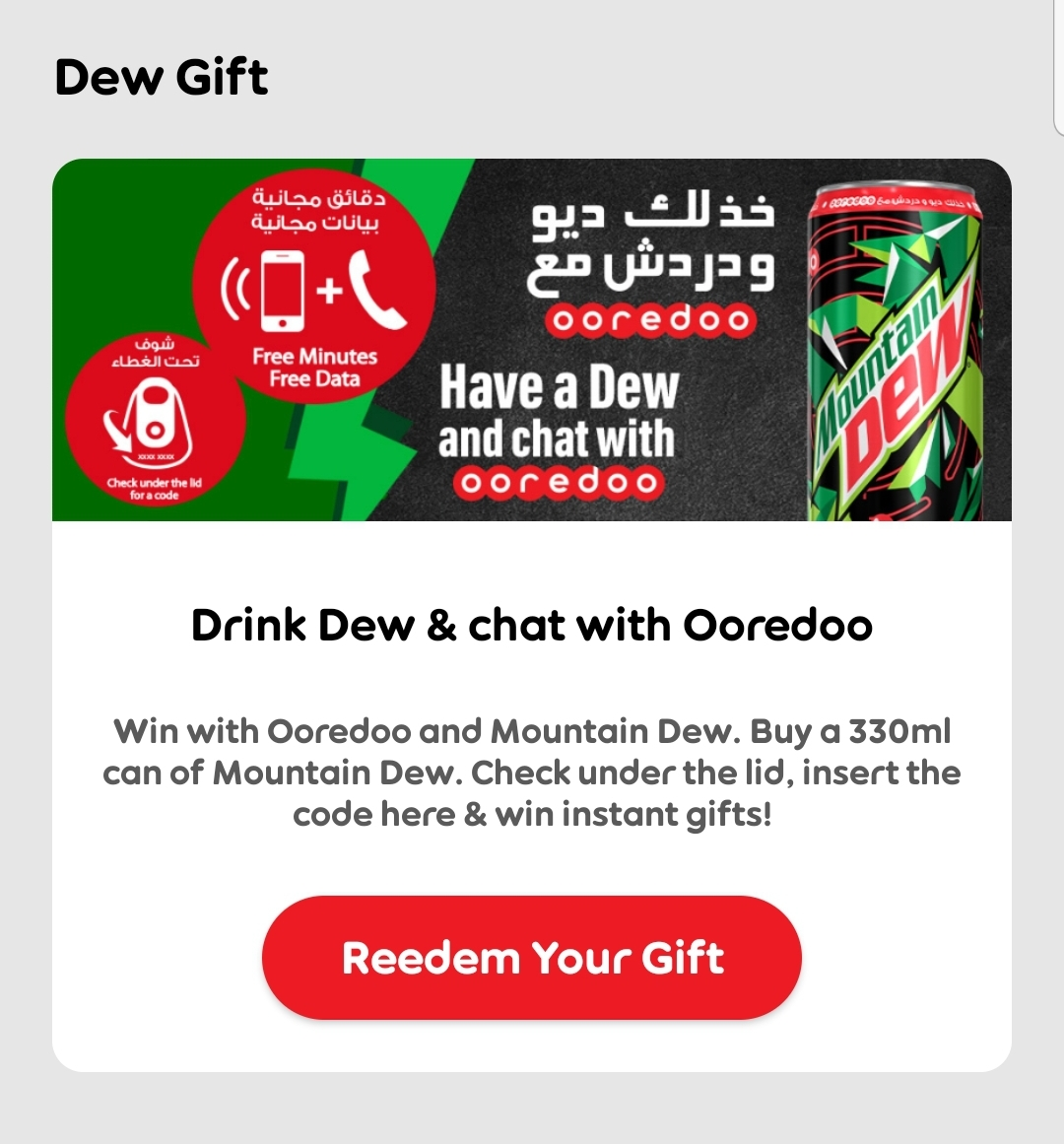 Ooredoo and Mountain Dew - Have a Mountain Dew and chat with Ooredoo by createsyou